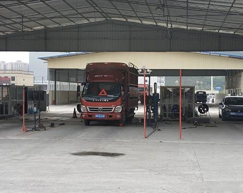 营运车辆二级维护检测